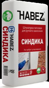 Синдика1-168x300