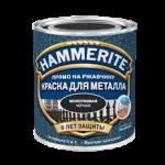 0099-0463-01-2028381-hamm-black-750ml-rus-20120906-rgb1