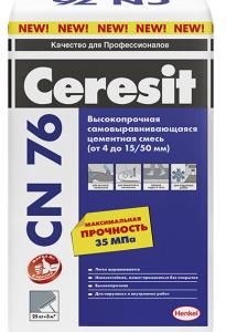 cn_76_25kg
