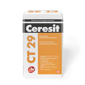 ct29_25kg_1000x750_rgb