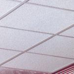 Подвесные потолки Албес