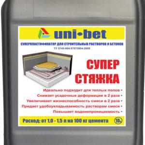 superstyajka_6963bbd17b54181c740b0dec3f00a460