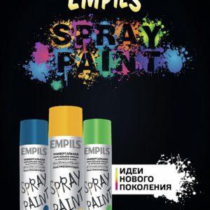 Аэрозольные краски EMPILS