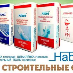 Продукция HABEZ